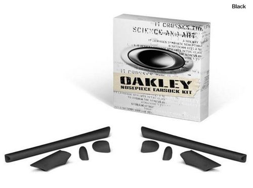 difference between oakley half jacket and flak jacket mre1  Oakley Half Jacket Earsock-Nosepad Kit