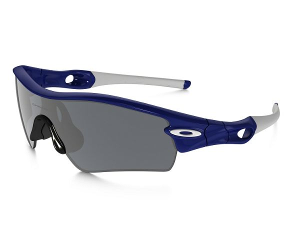 fcc2af8e4d Gafas de sol Oakley Radar | Chain Reaction Cycles